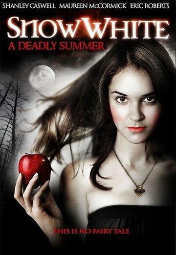 Фильм Белоснежка: Смертельное лето