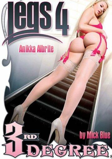Девушка с ногами миллион долларов с переводом скачать порно фильм