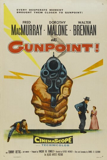 Под дулом пистолета (1955)