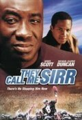 Они называют меня Сирр (2001)