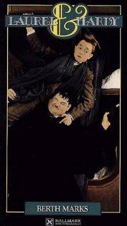 На верхней полке (1929)