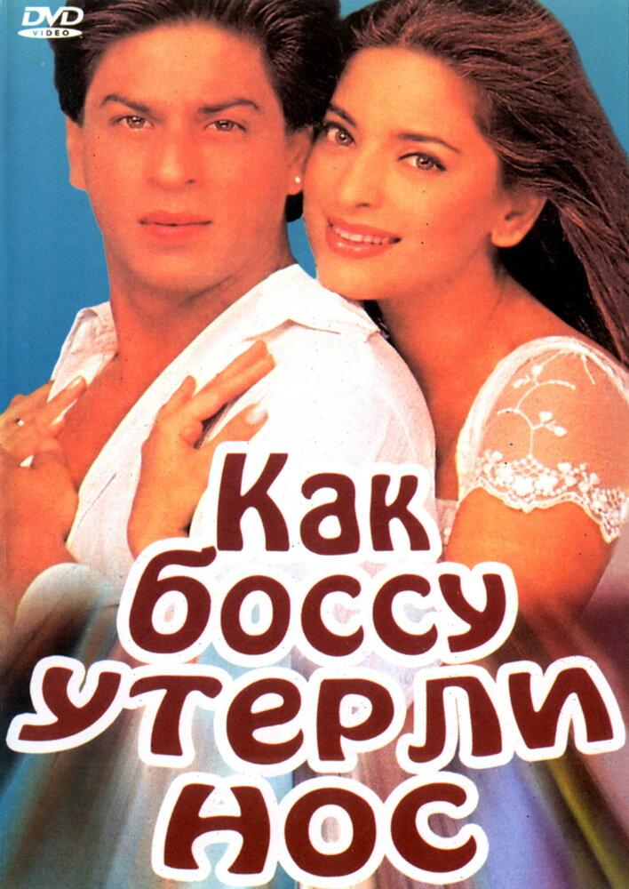 индийские фильмы на русском языке скачать