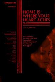 Дом там, где болит твое сердце (2014)