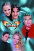 Первая любовь (2000) полный фильм онлайн