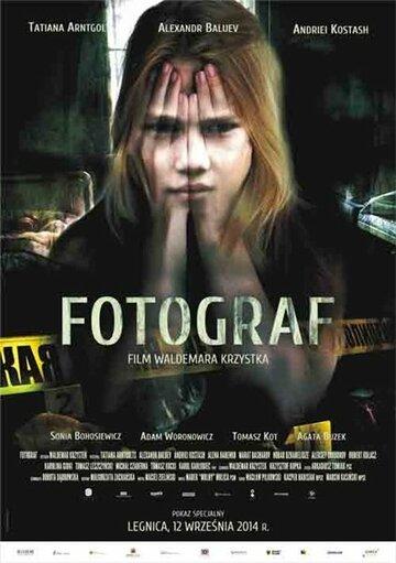 Фотограф / Fotograf (2014)