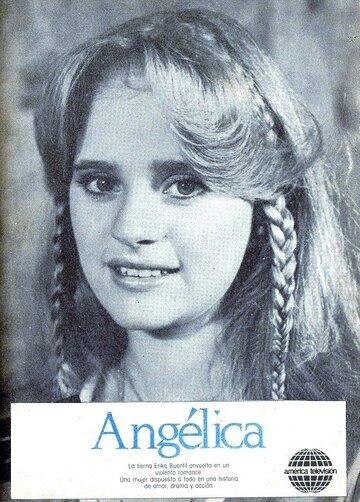 Анхелика (1982) полный фильм онлайн