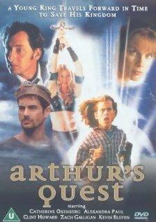 Приключения короля Артура (1999)