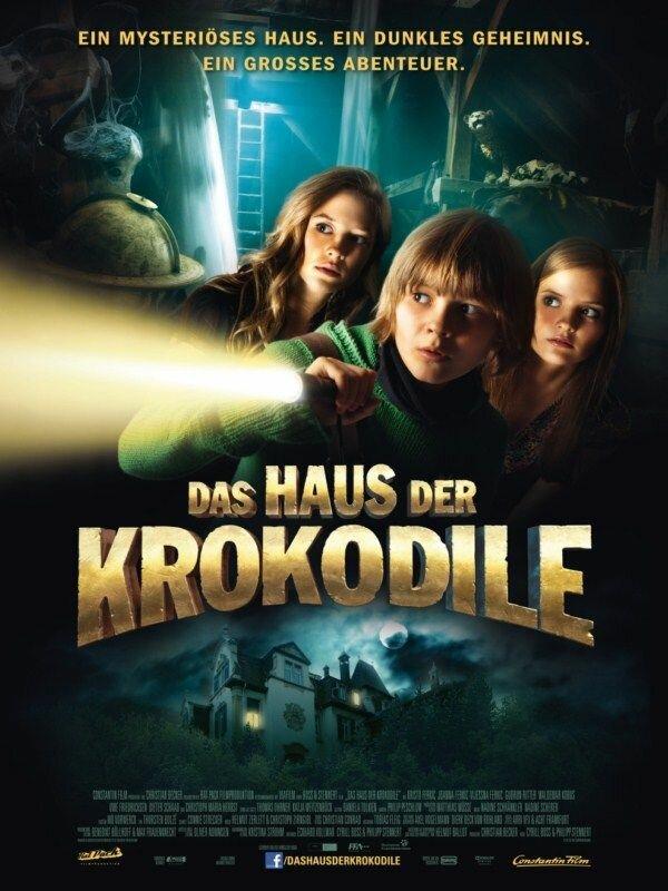 Дом крокодилов - смотреть онлайн