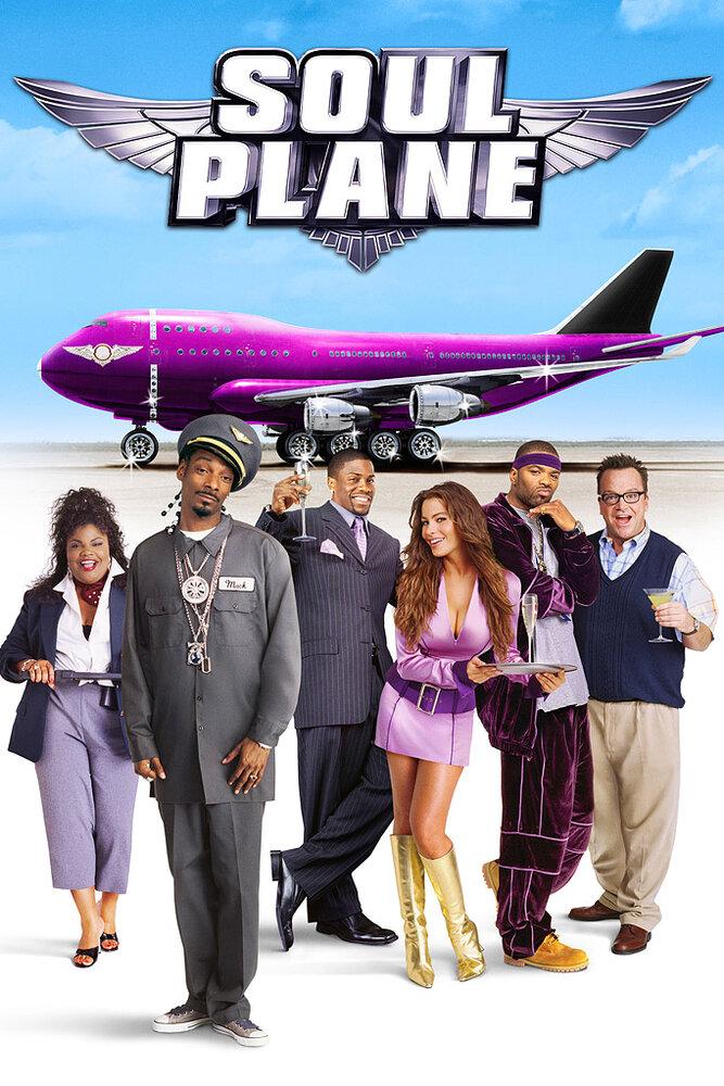 Смотреть фильм похотливые стюардессы