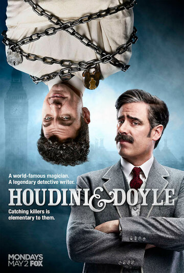 ������ � ���� (Houdini and Doyle)
