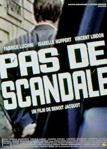 Только не скандал (1999)
