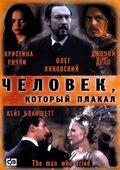 http://www.kinopoisk.ru/images/film/748.jpg