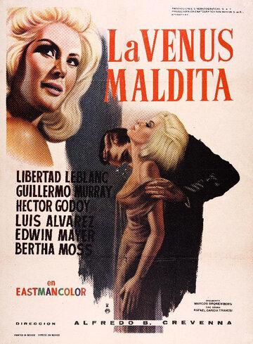 Проклятая Венера (1967)