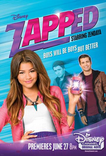 Zapped. Волшебное приложение 2014