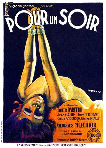 На один вечер (1931)