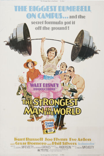 Самый сильный человек в мире (1975)