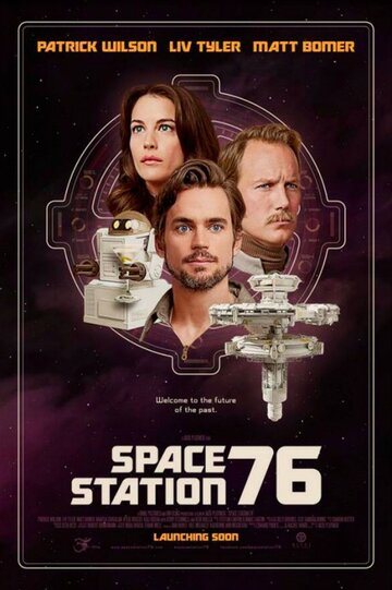 ����������� ������� 76 (Space Station 76)