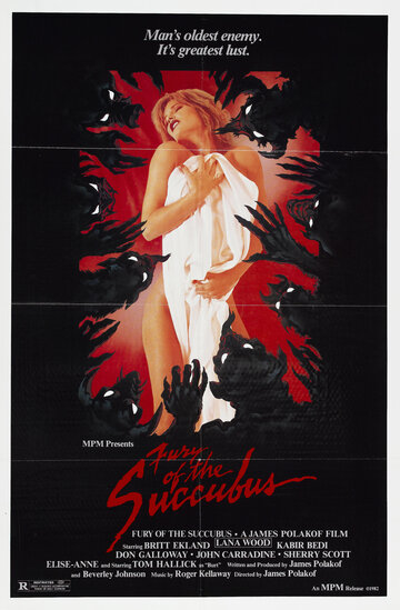 Возлюбленная Сатаны (1982)