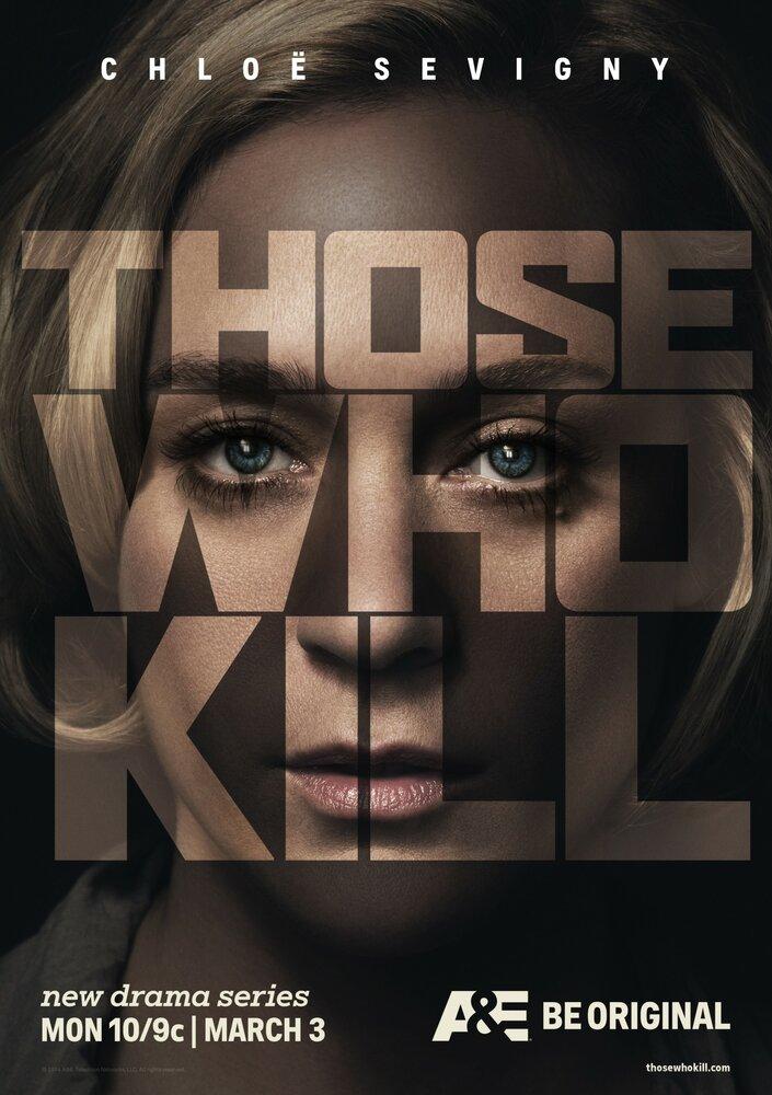 Те, кто убивают/ Those Who Kill 1 сезон 1, 2, 3, 4, 5, 6, 7, 8, 9, 10... серия смотреть онлайн