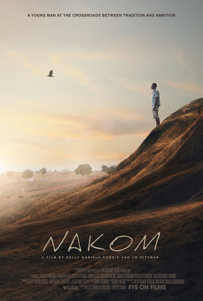 Наком / Nakom (2016)