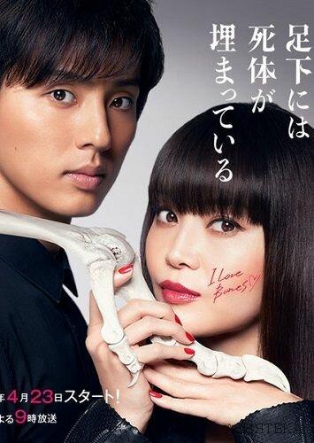 1047472 - Кости, зарытые под ногами Сакурако (2017, Япония): актеры
