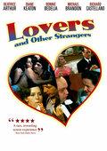 Любовники и другие незнакомцы (1970)