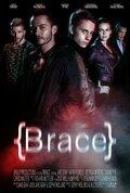 Brace (2013)