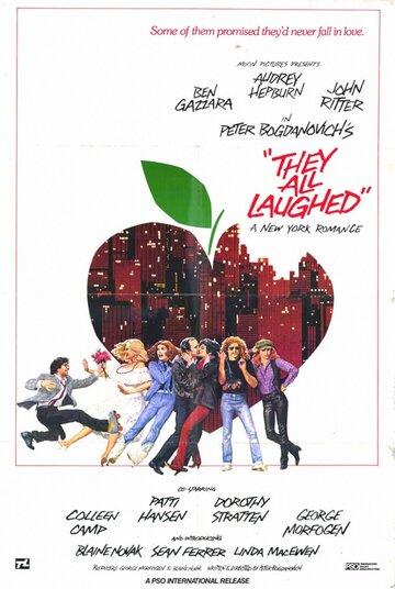Все они смеялись (1981)