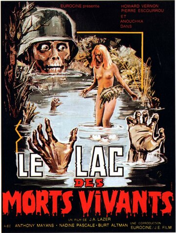 Озеро живых мертвецов / Le lac des morts vivants / 1981