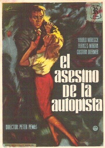 Люди проходят мимо (1956)