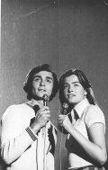Любовь, Иверия и... (1978)