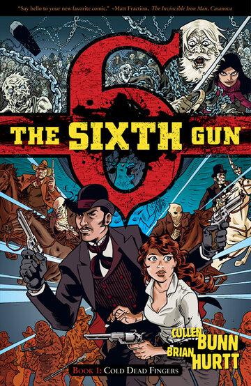 Шестой пистолет (2013)