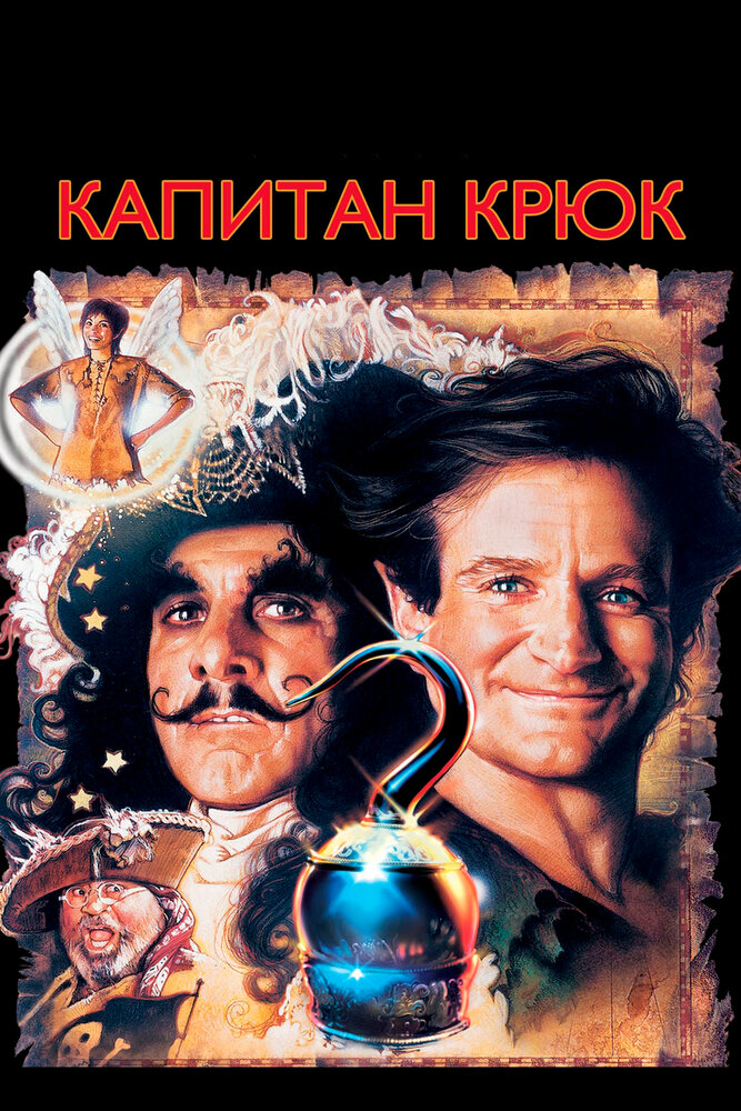 http://www.kinopoisk.ru/images/film_big/4057.jpg