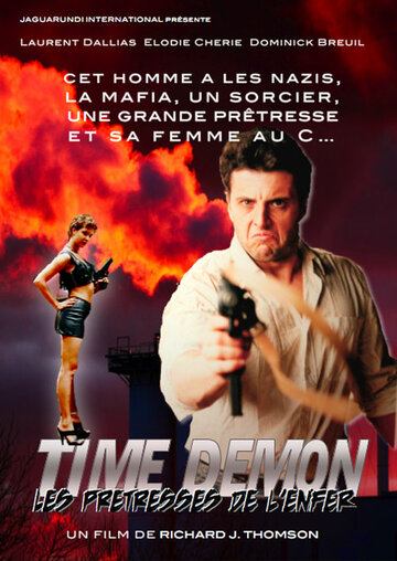 Демон времени (1996)