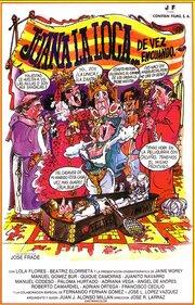 Juana la Loca... de vez en cuando (1983)