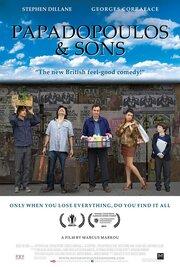 Пападополус и сыновья (2012)