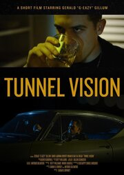 Свет в конце тоннеля (2016)