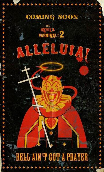 Карнавал Дьявола: Аллилуйя! полный фильм смотреть онлайн