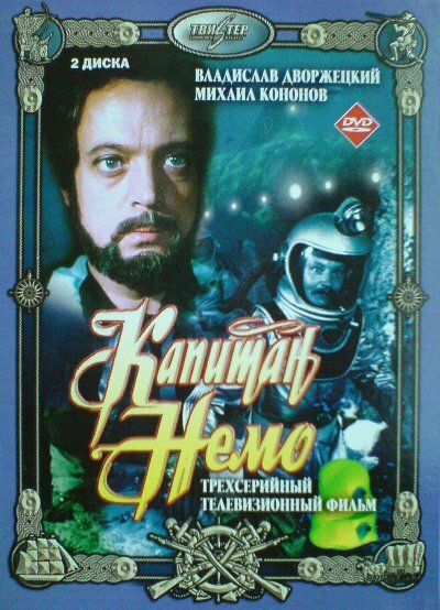 http://www.kinopoisk.ru/images/film_big/95481.jpg