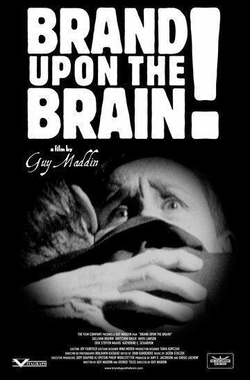 Фильм Клеймо на мозге
