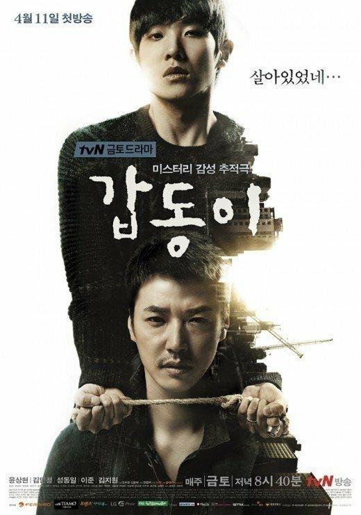 839041 - Каптони ✦ 2014 ✦ Корея Южная