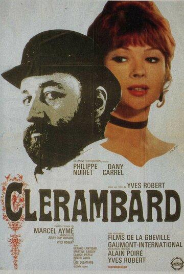Клерамбар (1969)
