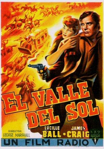 Долина солнца (1942)