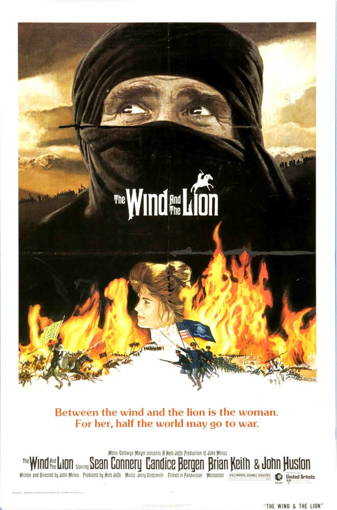 Ветер и лев / The Wind and the Lion (1975)