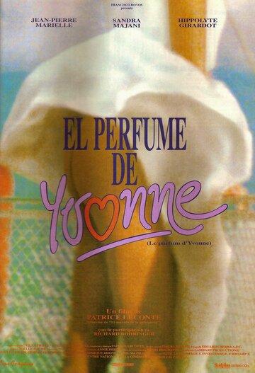 Аромат Ивонны (1994)