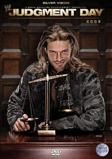 WWE Судный день