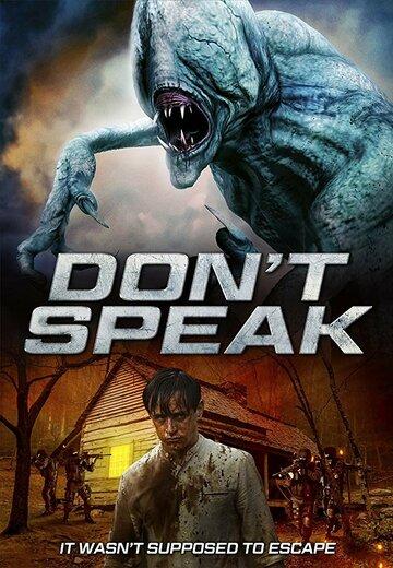 Постер к фильму Молчи (2020)