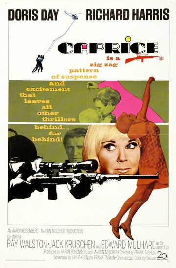 Каприз / Caprice (1967)
