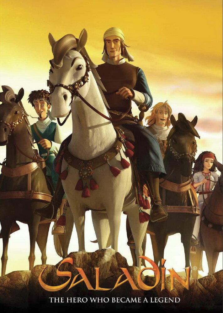 Саладин / Saladin (2010)