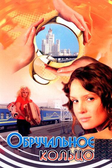 смотреть санта барбара онлайн все серии: